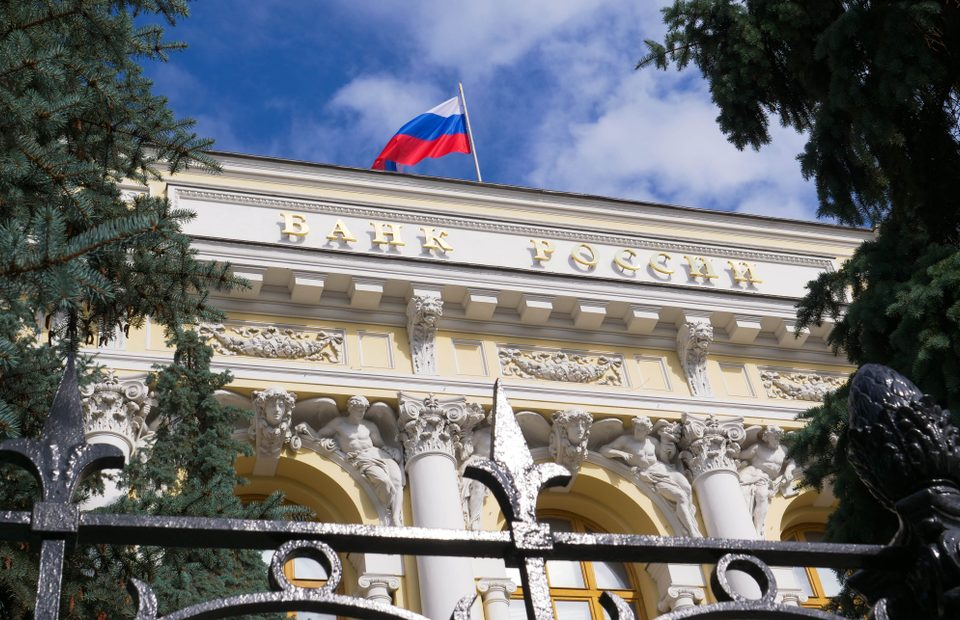Bank of Russia Mortgage Issuance May Soon Adopt Blockchain Technology