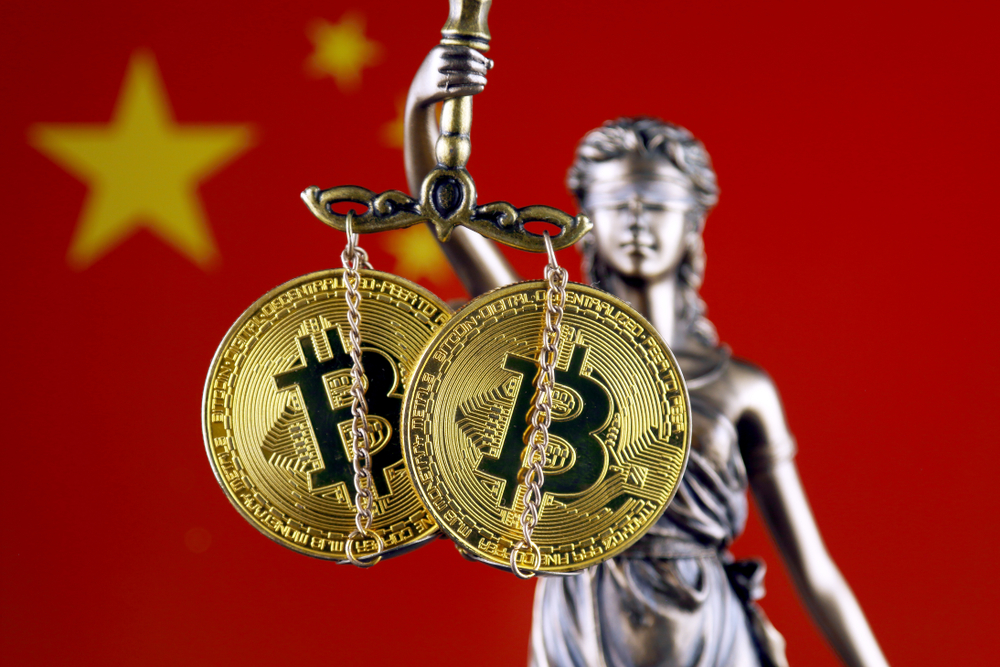 China Slashes Bitcoin Mining Hash Rate to Curb Illegal Activities