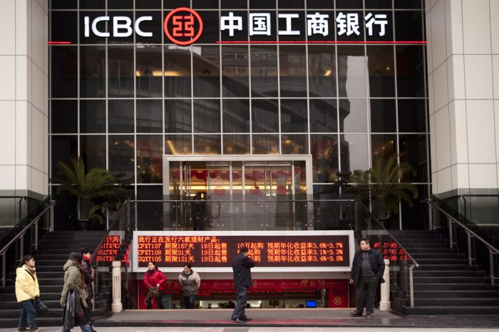 Chinese Banks Sold Financial Derivatives into Wealth Management Products