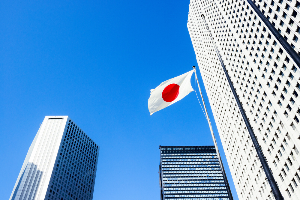 Japanese Firms Reports Worst Drop In Operating Profits