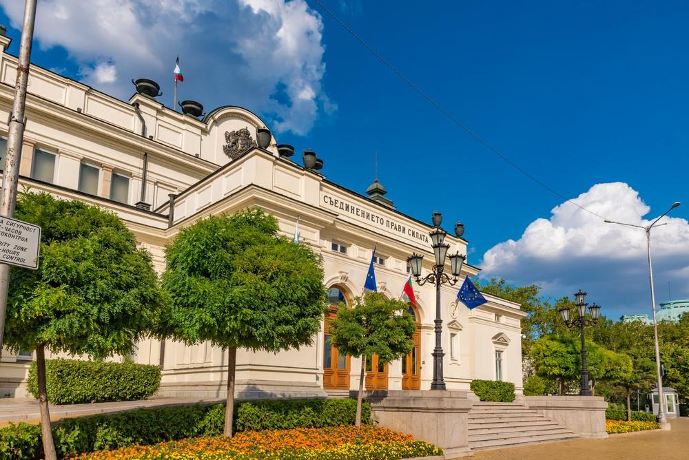The Legislature of Bulgaria