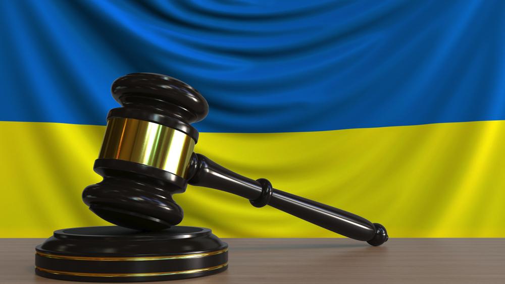 Ukraine Legislation
