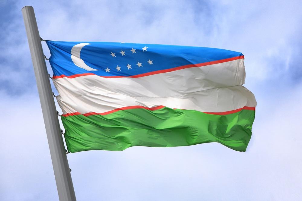 uzbekistan national lottery