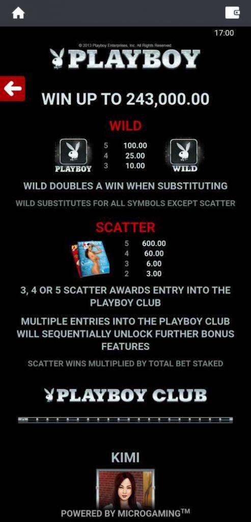 playboy slot features screenshot mobile